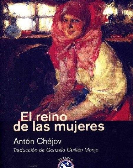 Portada de «El reino de las mujeres», de Anton Chéjov