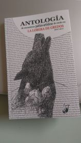 """Portada de la antología VV.AA., """"Encuentros poético-artísticos de otoño en La Lobera de Gredos"""""""